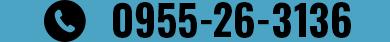 0955-22-9112