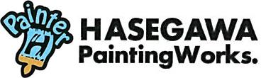 外壁塗装のカラーシミュレーションを伊万里市でするなら長谷川塗装店にお任せください